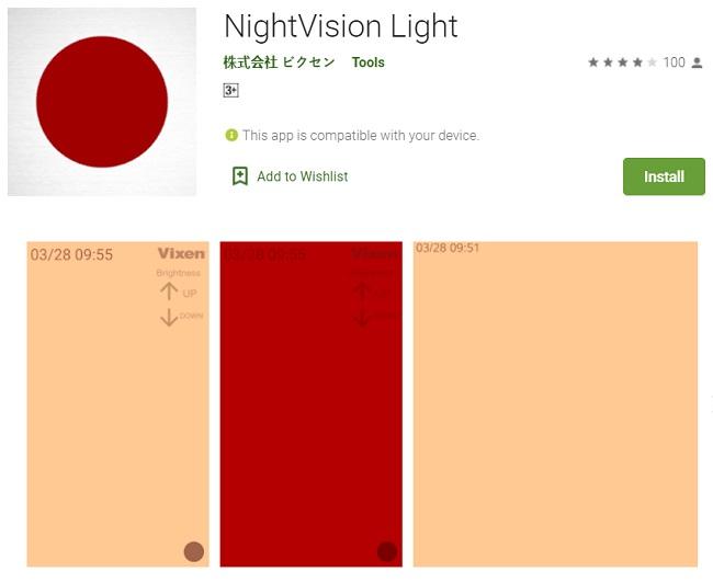 best night vision app